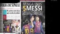 梅西欧冠单场5球封神,世界媒体顶礼膜拜