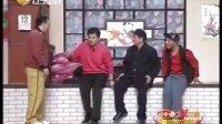 赵本山毕福剑刘小光田娃 2012春晚小品《就差钱》