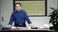 王之鏻 - 行书书法讲座(下)