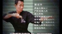 【云翔武道】李小龙双节棍自学规范教程01 单棍基础