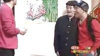 赵本山田娃刘小光小品搞笑大全 《就差钱》
