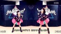 【こずえ柚姫(Mirror)】galaxias!踊ってみた(練習用)o(-)o_