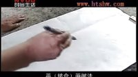 杨永进讲中国画《山水画的笔法和墨法》