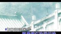 六字真言颂-怙主三宝(梵咒)3