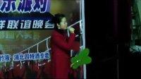 浦北天簌气排球群建群一周年欢乐派对2