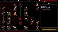 阿玛拉王国:惩罚 DLC1 亡灵凯尔的传奇 主线流程解说 P1