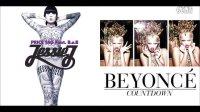 【猴姆独家】疯一般好听!一秒钟另类变流行!Beyonce与Jessie J热单巨牛混音!