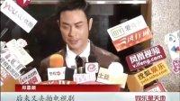 香港:英皇众星齐聚春茗 郑嘉颖踏足音乐界