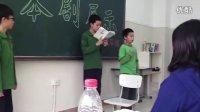 青苗国际学校 六年级演课本剧 part2-2