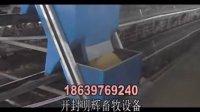 自动化养鸡设备:鸡笼,自动上料机,自动捡蛋机,自动清粪机