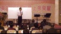 基督徒企业家创新思维5