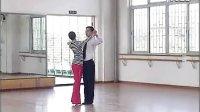 交谊舞之慢四套路教程  【武汉体育学院】内部教学视频