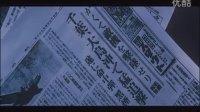 日本-战争片《山本五十六》〔日本_1968)