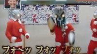 奥特曼与巴尔坦星人一起唱圣诞歌