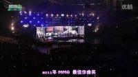 【米奇】2011_Melon_MUSIC_AWARDS_第一部【中字】