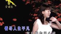 【白领天使】TV-卓依婷-01-爱你千万遍