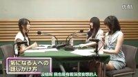[ANTI字幕]48kHz 北原里英&松井咲子&横山由依 週刊AKB DVD Vol.13