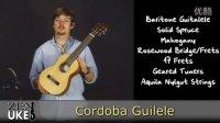 Cordoba Guilele - ZenUkes