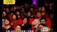 刘小光田娃 2012经典小品《就差钱续集》就差钱续集