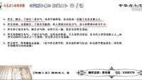李木南六爻卦例讲解(第二部)001
