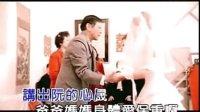 KTV《炮仔声》台湾闽南语歌曲 演唱:江蕙