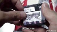 真正开箱!摩托罗拉 XT615 (锋丽MOTOLUXE)高清开箱视频_飞鸿移动