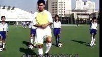儿童 足球教材大全 全5集-1 基础1 足球教学视频 北京教材大全提供