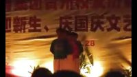 贵州新华电脑学院校内活动多不多:2011国庆晚会节目
