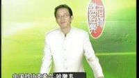 吴晓波-大败局02