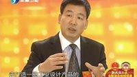 全国两会特别报道 新跨越 闽台文化产业合作 120304 东南卫视