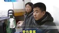 沪宁高速三车相撞 受伤乘管全部送医 120128 零距离