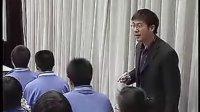 12《焦耳定律》-王勇-第二届全国中学物理名师教学大赛