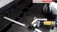 FROMM A452,A461气动铁扣双咬扣器钢带夹扣器的操作