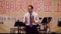 基督徒企业家管理创新思维4