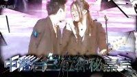 2011信乐团《就是唯一》10月28号北京演唱会