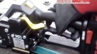 FROMM P330大拉力塑钢带电动打包机的操作