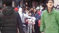 """2012年情人节的""""快闪"""""""