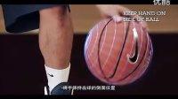 Nike Pro训练——林书豪 侧向控球