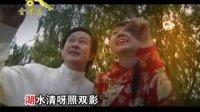 【白领天使】TV-卓依婷-03-采红菱