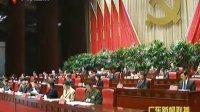 汪洋:以党的纯洁性保障幸福广东建设 120119 广东新闻联播