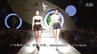 2012丝袜时装秀