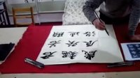 太原丽军书院---吕丽军临摹元显儁墓志