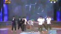 背篼小新 河南卫视2010《你最有才》14决赛。贵阳快闪舞蹈联盟