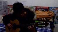 爱的罗曼史 古典吉他独奏