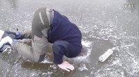 På tynn is 4 _ On thin ice 4.