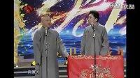 郭德綱于謙2012江蘇春晚最新相聲《傷不起的穿越》