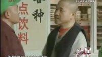 本山快乐营20120118