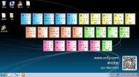 五笔打字教程3.汉字结构和字根总介绍