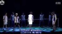 网球王子舞台剧--网舞10--冰帝A(四代)