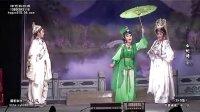 闽南芗剧:白蛇传(上)